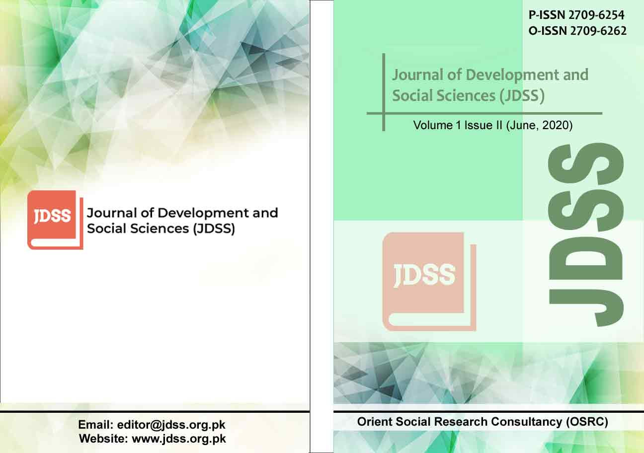 JDSS-Volume-1-issue-II-(June-2020)