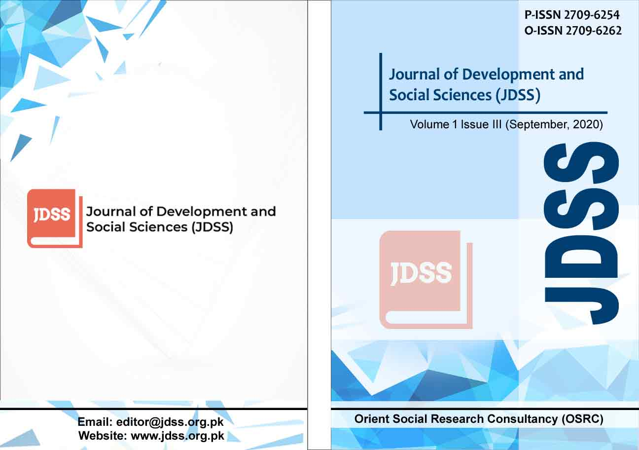 JDSS-Volume-1-issue-III-(September-2020)