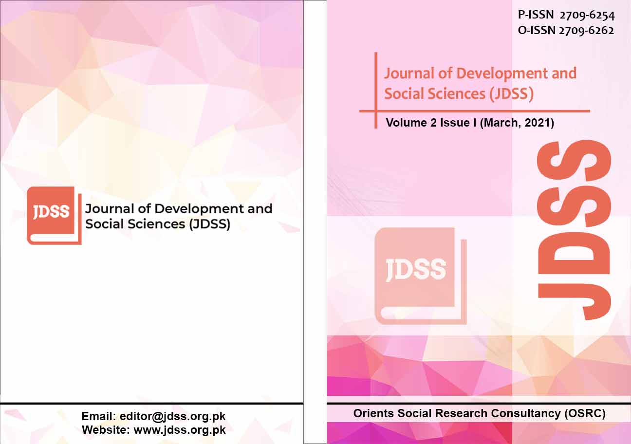 JDSS-Volume-2-issue-I-(March-2021)