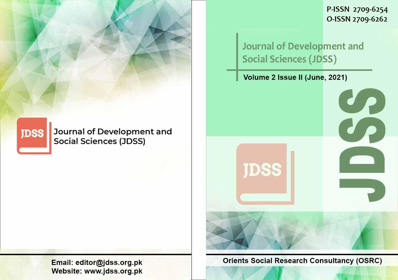 JDSS-Volume-2-issue-II-(June-2021)