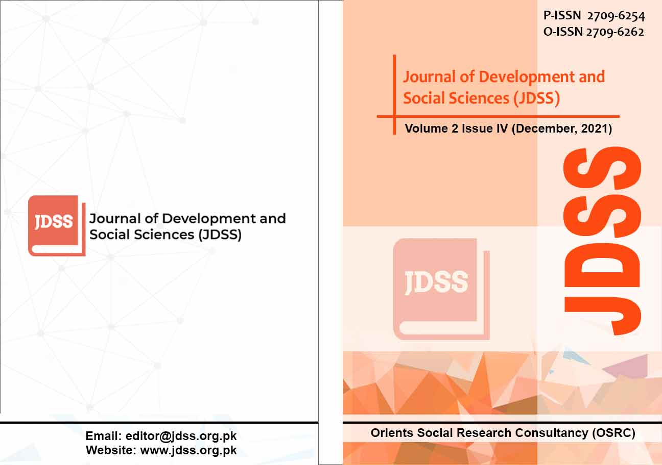JDSS-Volume-2-issue-IV-(December-2021)